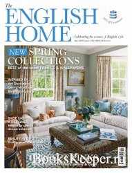 The English Home №170 2019