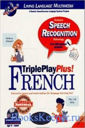 Triple Play Plus! French