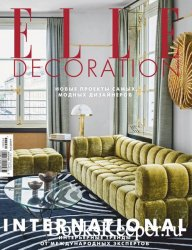 Elle Decoration №33 2019