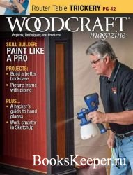 Woodcraft №87 (February-March 2019)
