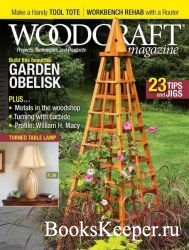 Woodcraft №88 (April-May 2019)