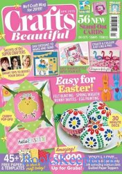 Crafts Beautiful №331 2019