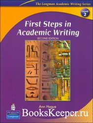 Ann Hogue - First Steps in Academic Writing