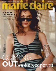 Marie Claire №41 2019