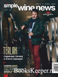 Simple Wine News №123 2019
