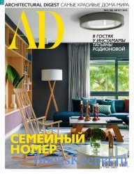 Architectural Digest/Ad №8 2019