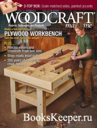 Woodcraft magazine №90 2019