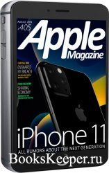 Apple Magazine №405 2019