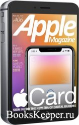 Apple Magazine №406 2019