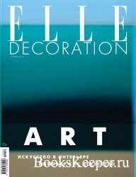 Elle Decoration №37 2019