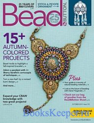Bead & Button №153 2019