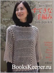 Let's Knit Series NV80618 - Beautiful Hand Knitting 2019-2020 Autumn / Win ...