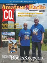 CQ Amateur Radio №8 (August 2019)