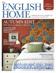 The English Home №176 2019