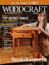 Woodcraft magazine №91 2019
