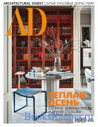 AD / Architectural Digest №10 2019 Россия