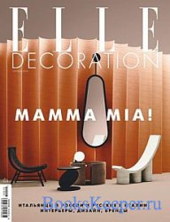 Elle Decoration №10 2019 Россия