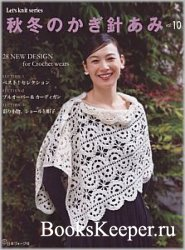 Let's Knit Series NV80620 2019