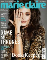 Marie Claire №46 2019