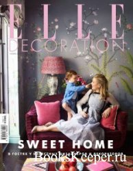 Elle Decoration №11 2019 Россия