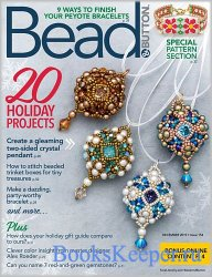 Bead & Button №154 2019