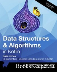 Data Structures and Algorithms in Kotlin