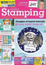 Creative Stamping №78 2019