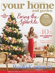 Your Home and Garden №12 (December 2019)
