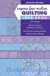 Organic Free-Motion Quilting Idea Book: 170+ Designs; Tips for Longarm & Do ...