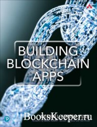 Building Blockchain Apps (Final)