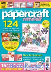 Papercraft Essentials №182 2020