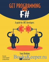Get programming with F#. A guide for .Net developers
