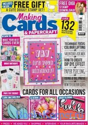 Making Cards & Papercraft - February 2020