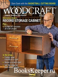 Woodcraft Magazine №93 2020