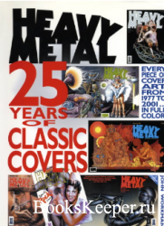 Heavy Metal: 25 Years of Classic Covers 2002