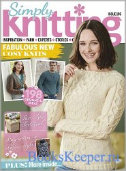 Simply Knitting №195 2020