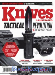Knives Illustrated Vol.34 №2 2020