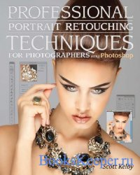 Professional Portrait Retouching Techniques for Photographers Using