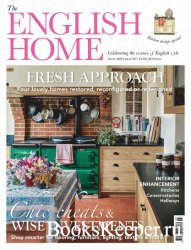 The English Home №181 2020