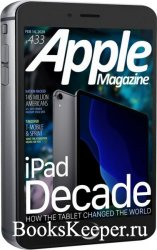 Apple Magazine №433 2020