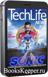 Techlife News №434 2020