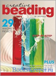 Creative Beading - March 2020