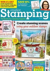 Creative Stamping №82 2020