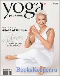 Yoga Journal №106 2020 Россия