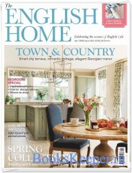 The English Home №182 2020
