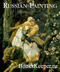 Russian Painting