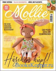 Mollie Makes №50 2020 / Germany