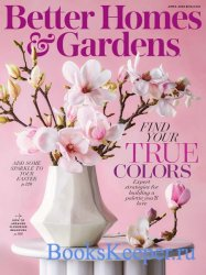 Better Homes and Gardens Vol.98 №4 2020