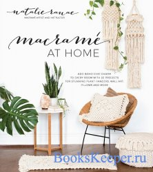 Macrame at Home: Add Boho-Chic Charm to Every Room with 20 Projects for Stu ...