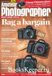 Amateur Photographer 21 March 2020